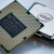 It's a massive development if it's true that Intel is nearly doubling the core count from its previous flagship, the Core i7-6950X, which has 10 cores, and that's just from one generation to the next.