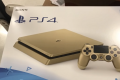 Speculated Gold PS4 Now Confirmed By Target Ad