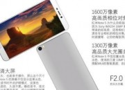 A series of leaked images reveals the Xiaomi Redmi Note 5 along with some of its features and possible date of launch.