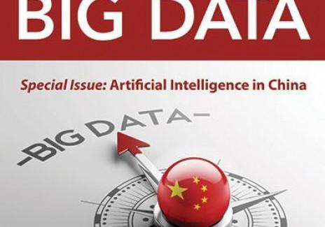 Big Data (IMAGE)
