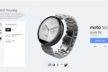 Moto 360 customization options through Moto Maker