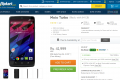Moto Turbo pre-order page on Flipkart India