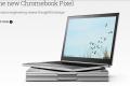 Google Chromebook Pixel (2015)