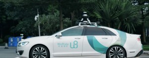 Driverless car from WeRide