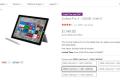 Microsoft Surface Pro 3 discount